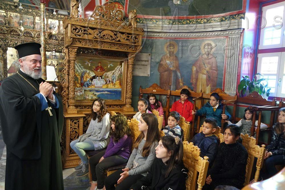 , início bênção de escolas Mykonos domingo no Grande Panagia (fotos & vids)