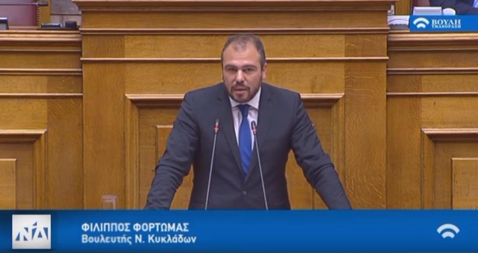 , Φίλιππος Φόρτωμας στην ομιλία του για την ψήφο των αποδήμων : «Οι Έλληνες μόνο ενωμένοι μπορούμε να τα καταφέρουμε»
