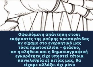 , ΣΥΡΙΖΑ:Εχει περάσει μόνο μια μέρα κυβέρνησης ΝΔ και ο Μητσοτάκης αθετεί μία-μία τις προεκλογικές του δεσμεύσεις