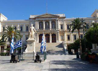 , Ο Δήμος Σύρου – Ερμούπολης χαιρετίζει το υπερσύγχρονο ταχύπλοο Golden Express στην γραμμή των Κυκλάδων