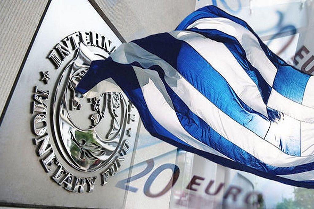 , Έκτακτη Επικαιρότητα: Ο Μητσοτάκης ανακοίνωσε το κλείσιμο του γραφείου του ΔΝΤ στην Αθήνα