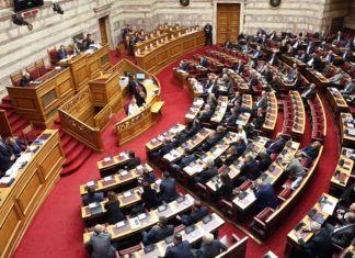 , Με 15 εκατ. χρηματοδοτούνται οι Δήμοι για την απόκτηση νέων κοινόχρηστων χώρων
